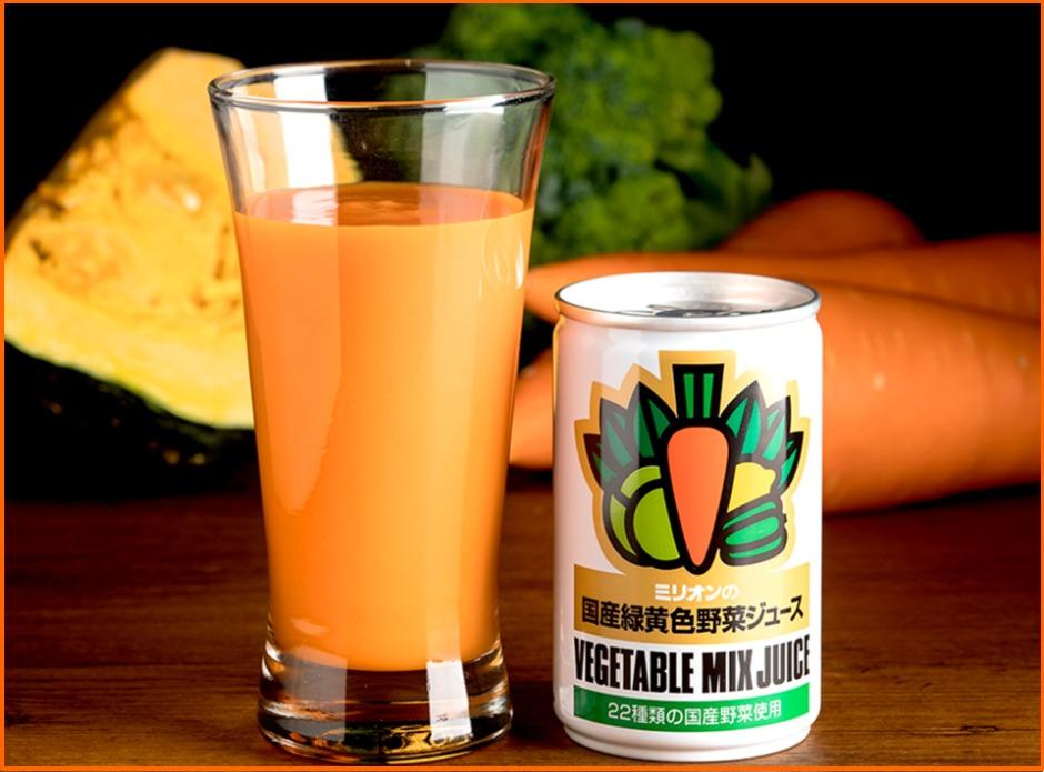 ミリオン野菜ジュースの最安